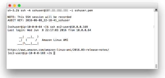 Screenshot of welcome message that says the SSH session will be recorded